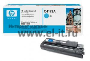 HP Color LaserJet 4500 / 4550 (cyan)