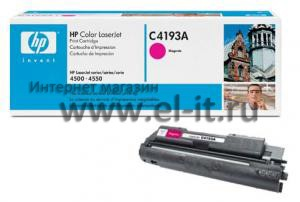 HP Color LaserJet 4500 / 4550 (magenta)