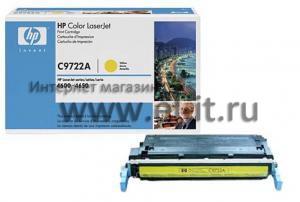 HP Color LaserJet 4600 / 4650 (yellow)
